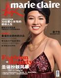 ziyi zhang - 'Marie Claire' magazine Dec 05 6xHQs