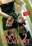 tokyo_decadence_2_front_cover.jpg