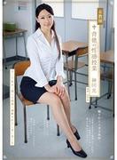 [ADN-035] 女教師 背徳の性感授業 神田光